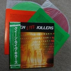 Live_killers.JPG
