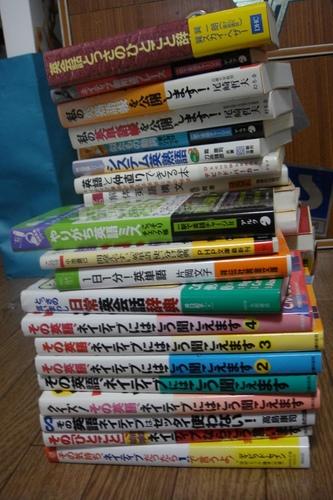 620円.JPG