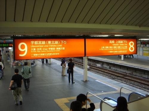 8,9番線ホーム.JPG