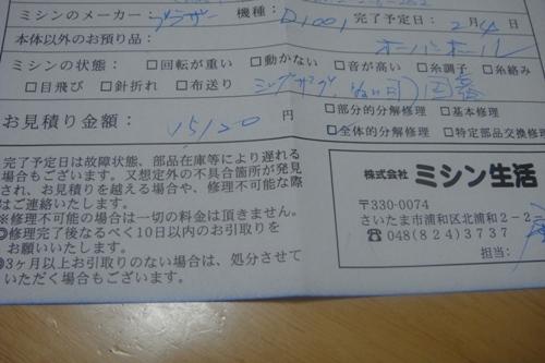 DSC03970.JPG