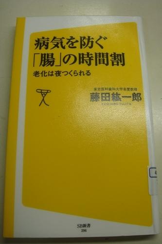 DSC03997.JPG
