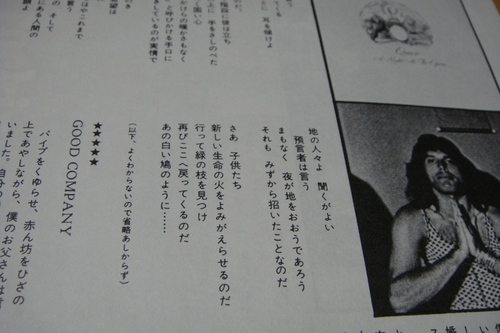 DSC04961.JPG