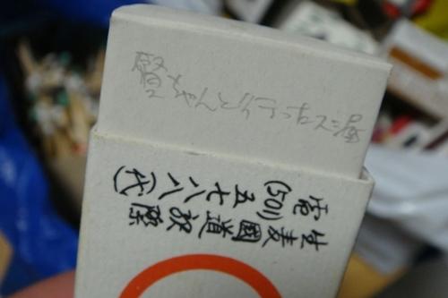 DSC05598.JPG