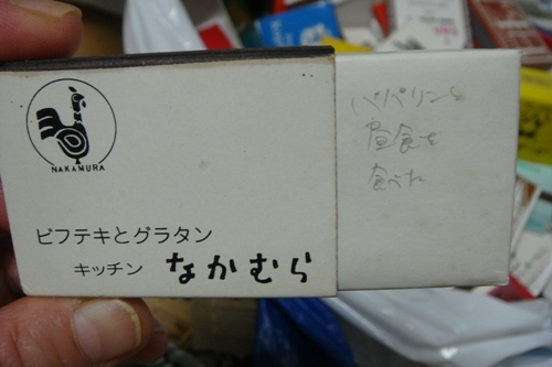 DSC05600.JPG