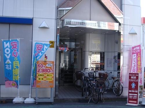 DSC05756.JPG