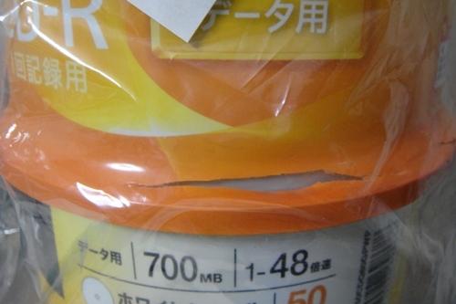 DSC06867.JPG