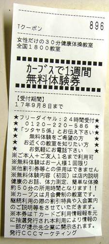 DSC07104.JPG
