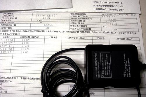 DSC07423.jpg