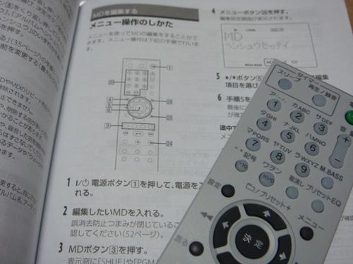 DSC09768.JPG
