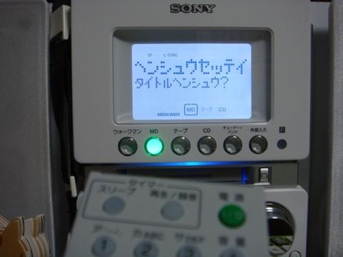 DSC09769.JPG