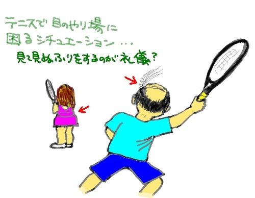 テニスで見てはいけない物.jpg