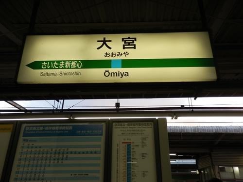京浜東北線の看板.JPG