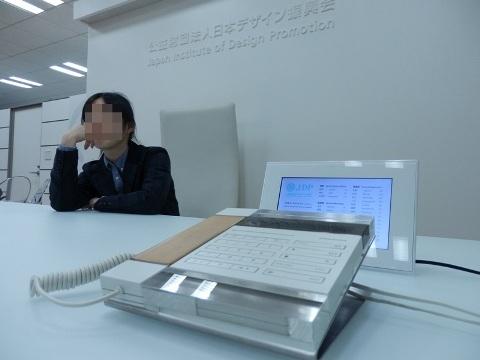 会長の椅子.jpg