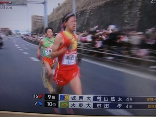 城西大村山紘太.JPG