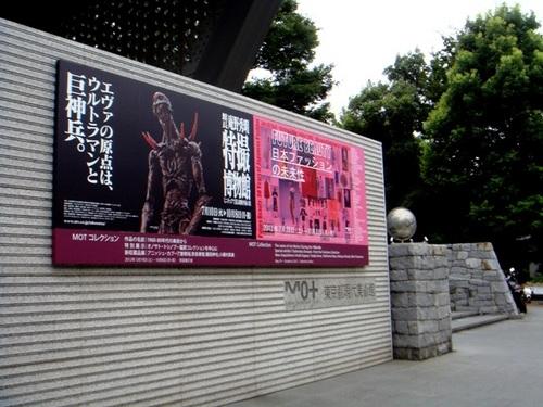 東京都現代美術館.JPG