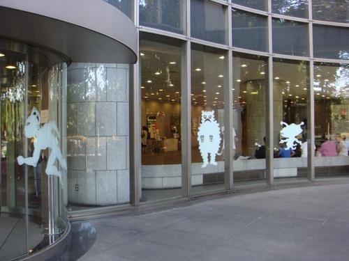 美術館入り口.JPG