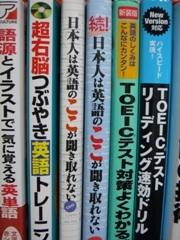英語教本.JPG