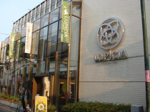 ルピシア本店.JPG