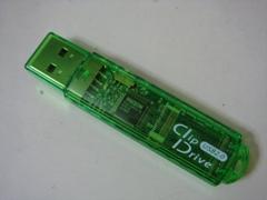 USBメモリースティック.JPG