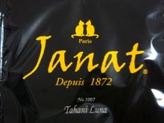 Tahani_Luna.JPG
