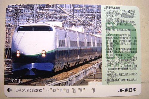 DSC03273.JPG