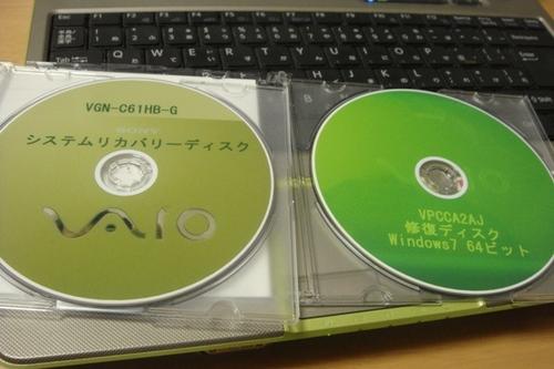 DSC03650.JPG
