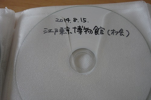 DSC07771.JPG