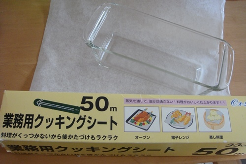 DSC07893.JPG
