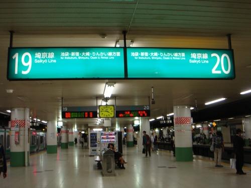 埼京線ホーム.JPG