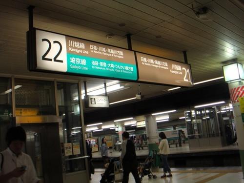 川越線ホーム.JPG