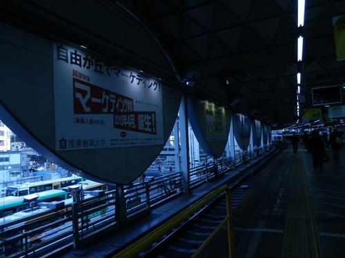渋谷駅の東横線のイメージ.JPG