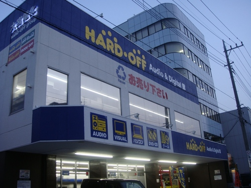 HARD_OFF.JPG